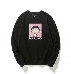 Chibi Maruko-chan Hooded Coat Sweatshirts For Teenage Guys